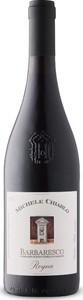wine_119070_web